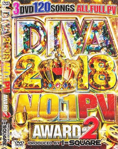 絶対王者が送る最強PVベスト!!! - Diva 2018 No.1 PV Award 2 - (3DVD)