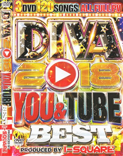 Diva初!!!2018年Youtube超ベスト遂に登場!!! - Diva 2018 You & Tube Best - (3DVD)