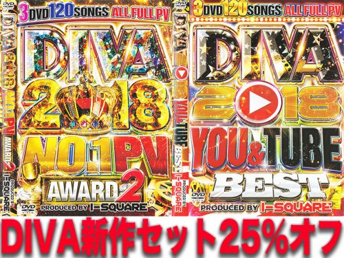 25%OFF!!!新作『DIVA』まとめ買いセット!!!▲絶対王者▲!!! - DIVA You & Tube Best 2018 No.1 PV Award 2 (6DVD)