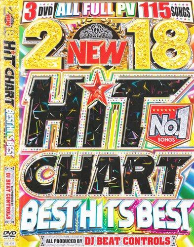 ★★★★★今一番新しい★★★★★超最新の2018年洋楽ベスト★!!!!!! - 2018 Hit Chart No.1 Best Hits Best - (3DVD)