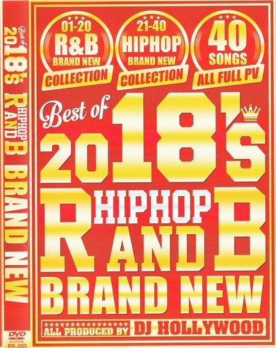今のブラックミュージック!!!人気シリーズ最新作!!! - R&B! BEST OF 2018'S HIPHOP R&B BRAND NEW - (DVD)