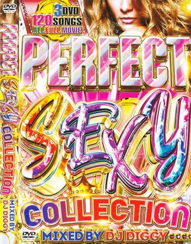 ★他店で売り切れ続出★ほぼ裸wwwセクシーすぎる最新最強ベスト↑↑ - PERFECT SEXY COLLECTION - (3DVD)