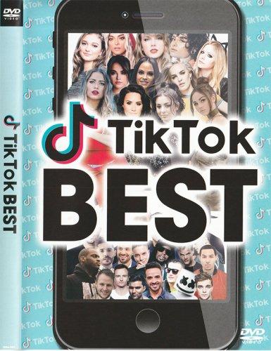 最先端!!!今大流行中のアプリで頻繁に使われてる曲だけ!!! - Tik Tok Best / V.A - (DVD)