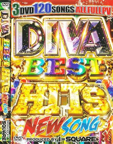 ★他店で売り切れ続出★神シリーズ2018年業界最速ベストト↑↑ - Diva Best Hits New Song - (3DVD)