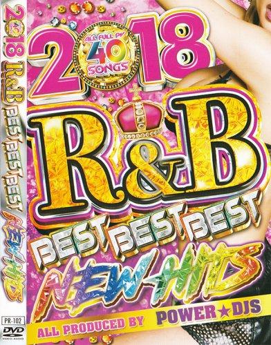 ちょっとエッチなR&B!!!2018最新!!!やっぱり女の子は歌物が好き!デートの最適!!! - 2018 R&B BEST BEST BEST NEW HITS - (DVD)