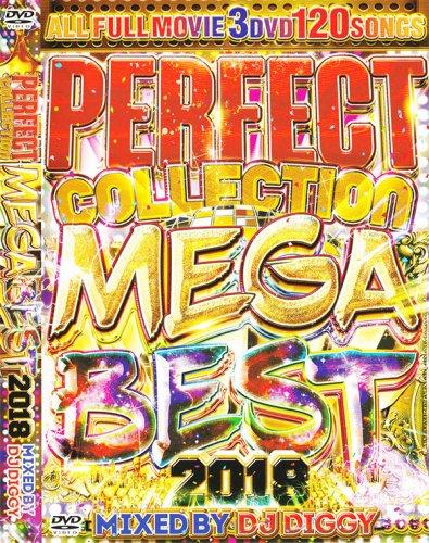 ほぼ裸wでおなじみ「パーコレ」シリーズの2018最新最強メガベストwww↑↑ - PERFECT COLLECTION MEGA BEST 2018 - (3DVD)