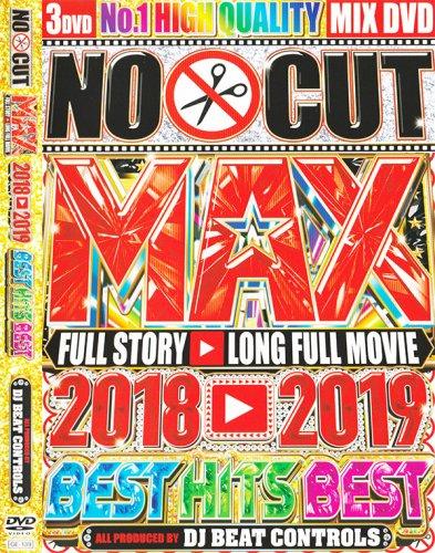 買って大正解!《2018-2019》大人気シリーズ!!! - No Cut☆Max☆ 2018〜2019 Best Hits Best - (3DVD)