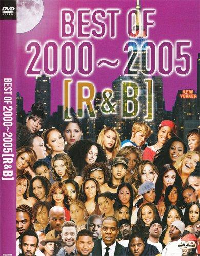 あの頃のR&B甘くて酸っぱいあの頃の思い出。。。 - BEST OF 2000 - 2005 R&B - (DVD)