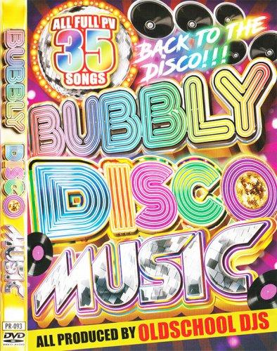 バブル再来!バブリーディスコミュージック!!! - BUBBLY-DISCO MUSIC - (DVD)