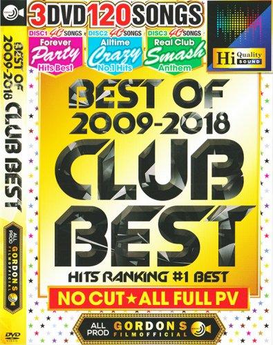 あの有名クラブでかかっている人気曲を車やお部屋で楽しめちゃう!!!!!! - Best Of Club Best 2009-2018 - (3DVD)