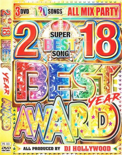 正真正銘!最優秀年間大賞!2018年間ベスト!!!! - 2018 BEST YEAR AWARD - (3DVD)