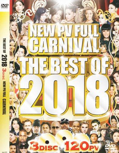 炎上中!!!毎回めっちゃ売れてるシリーズ!!! - NEW PV FULL CARNIVAL-THE BEST OF 2018 - (3DVD)