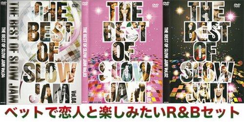 SEX R&B MUSIC決定版!!!激甘スロージャム!!! -BEST OF SLOW JAM 三枚セット - (3DVD)