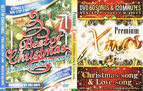 クリスマス決定版!嬉しいセット!週末のパーティーに絶対使える一枚だよ!!! - PREMIUM X'MAS & BEST OF CHRISTMAS-X'MAS DVD - (2DVD)