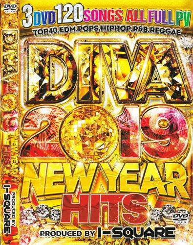 【今だけこの値段】☆☆DVD史上最高峰 DIVAシリーズ☆2019年 ニューイヤーヒッツ ☆☆ - DIVA 2019 NEW YEAR HITS  - (3DVD)