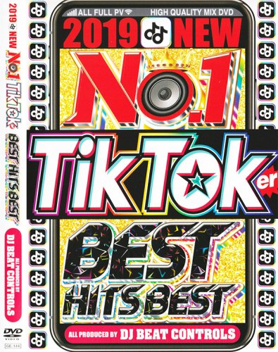 【 2019年超最新Tik Tok人気曲☆】 - NO.1 TIK TOKER BEST HITS BEST  - (DVD)
