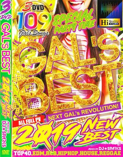 ☆☆新曲いっぱい!流行ド真ん中☆☆オシャレ洋楽ベストの究極系 !!  - Gal's Best 2019 New Best - (3DVD)
