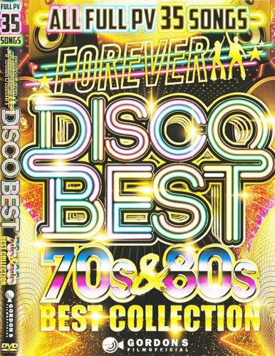 復活!!!みんな大好きフォーエバーディスコベスト - FOREVER DISCO BEST  - (DVD)