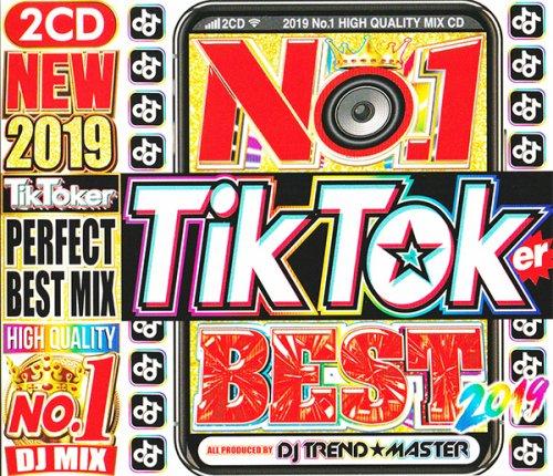【注目!!!】Tik Tok洋楽ヒットMIXCD! - No.1 Tik Toker Best 2019  - (CD)