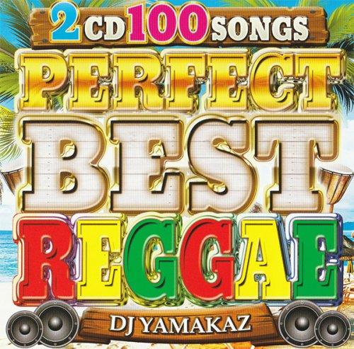 【注目!!!】レゲエ完全版!レゲエ歴史の教科書MIXCD! - Perfect Best Reggae 100 Songs  - (2CD)
