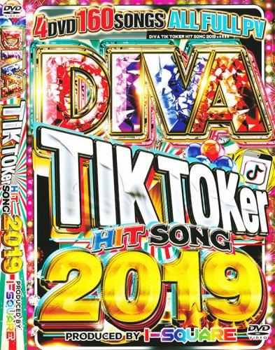 4枚組★絶対盛り上がる!!!  -Diva Tik Toker Hit Song 2019 - (4DVD)