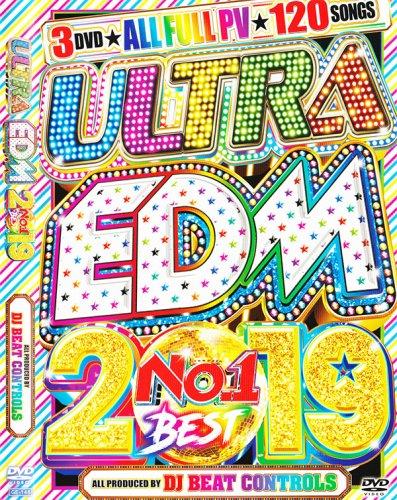 【圧倒的☆第1位!!!!】【Ultra EDM】2019年堂々登場!!☆☆ - Ultra EDM 2019 No.1 Best - (3DVD)