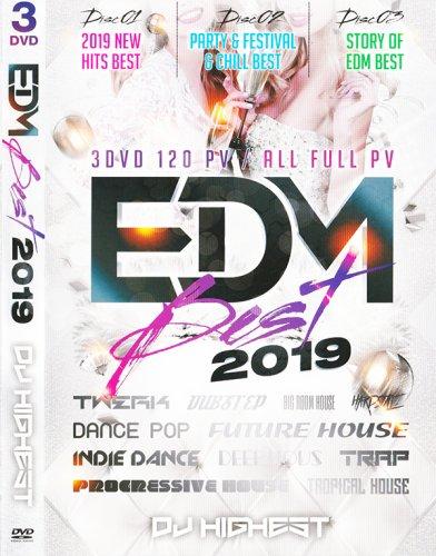 【最狂企画】【EDM Best 2019】最強パリピEDM参上!!☆☆ - EDM Best 2019 - (3DVD)
