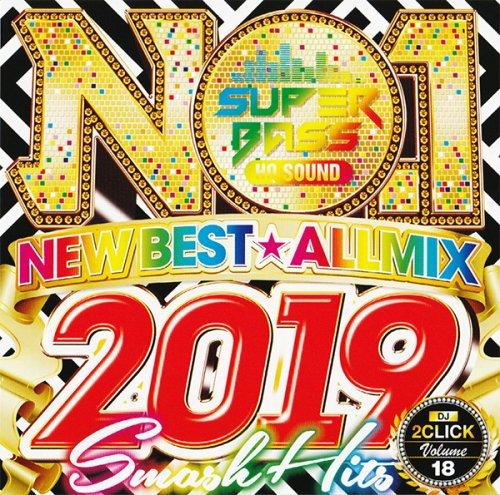 車で爆音【注目!!!】超高音質 MIX シリーズ 最新版!!!No.1プレミアム! - No.1 Super Bass 2019 New Best  - (2CD)