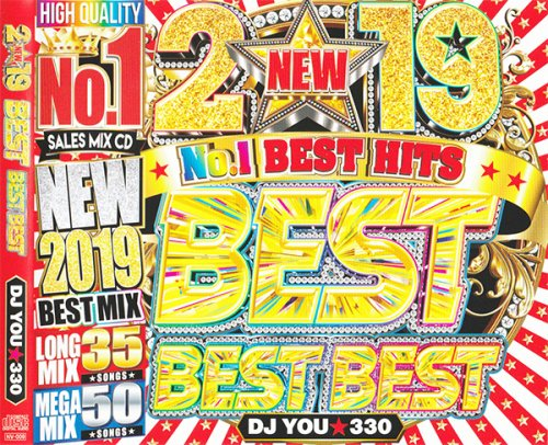 驚異の圧倒的第1位!!!!【注目!!!】毎回炎上シリーズ!!! - 2019 Best Best Best  - (2CD)