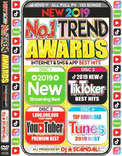 ★☆★2019年超最新のトレンド曲を完全網羅!!☆★☆ -NEW 2019 NO.1 TREND AWARDS  - (4DVD)