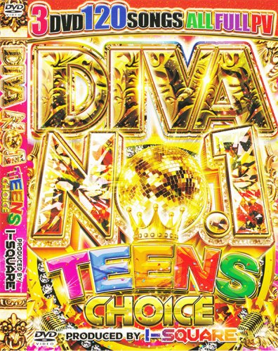 【売り切れ続出】【高校生が夢中になってるやーつ】☆☆ - Diva No.1 Teens Choice - (3DVD)