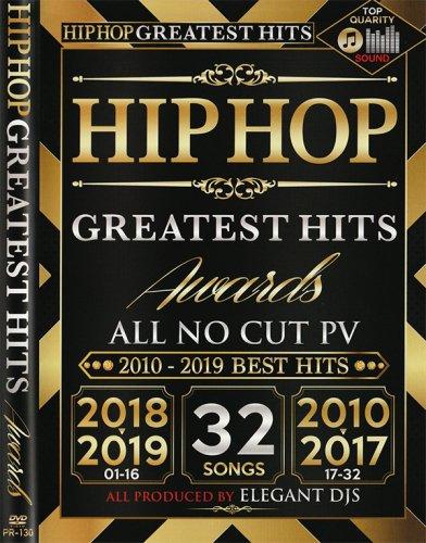 【新譜】【HIPHOPオンリー】世界で一番売れてるHIPHOPまとめ!!!☆☆ - HIPHOP GREATEST HITS AWARDS - (DVD)