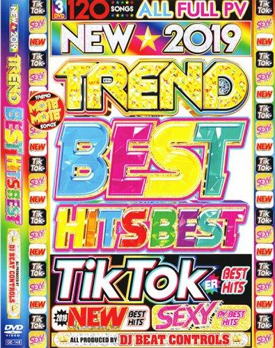 【シリーズ最新】【Tik Tok 2019ベスト】、、、 - NEW 2019 TREND BEST HITS BEST  - (3DVD)