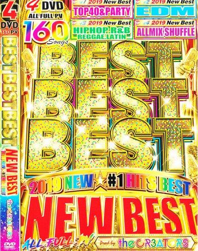 今だけ30%オフ!洋楽DVD好きなら絶対チェックして欲しいシリーズ!☆☆ - Best Best Best 2019 New Best - (4DVD)