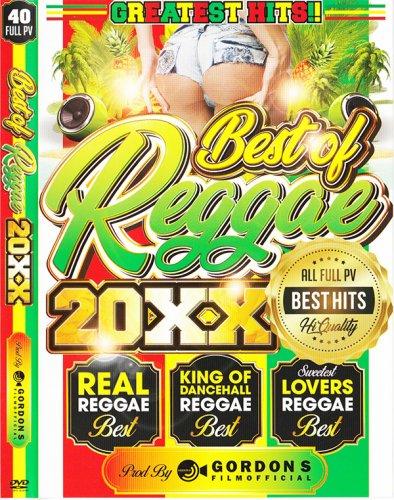30%オフ!あなたの青春時代かもしれないレゲエDVD、、あの頃の感情戻ってくるー☆☆ - Best Of Reggae 20XX Best - (DVD)