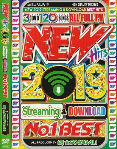 2019年春最速なのがこれええええ!☆☆ - New Hits 2019 No.1 Best - (3DVD)