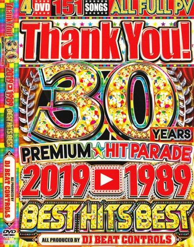 平成30年間の歴史的ベスト盤 - 30 Years 2019-1989 Best Hits Best - (4DVD)