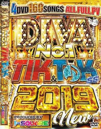 今だけ!30%オフ!4枚組全160曲 ★Tik Tok の完全版!! ☆☆☆☆☆☆ Divaシリーズ ☆ - Diva No.1 Tik & Tokss 2019 New - (4DVD)