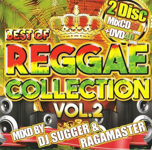 売れに売れた!最強レゲエベスト第二弾!!!お得感アゲアゲCD&DVD!!! -Best Of Reggae Collection Vol.2 - (2CD)