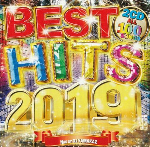 お一人様一点までwww【お試し価格】2019年先取り!究極の洋楽ベストが誕生!- THE BEST OF 2018-2019  - (2CD)