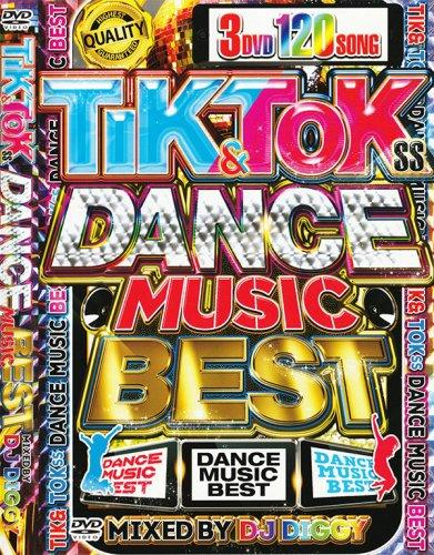 【店長おすすめ】ダンスの教科書!超絶最強と言える超盛り上がるダンス曲のみ!!☆ - Tik & Tokss Dance Music Best - (3DVD)