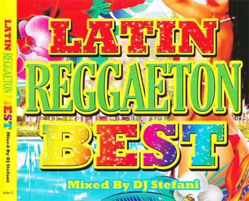 大変長らくお待ちしました!最新ラテン&レゲトン!!ベストMIXCD- LATIN REGGAETON BEST - (CD)