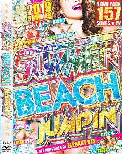 4枚組!!!エロい洋楽!!!夏先取り!!!今年の夏はこのDVD仕込んでおけば大丈夫!!! - SUMMER BEACH JUMPIN' - (3DVD)