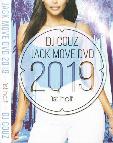 【最新作】【西海岸HIPHOPまとめ】最新ウエッサイをこれ一枚でチェック!!☆☆ - JACK MOVE DVD 2019 1ST HALF  - (DVD)