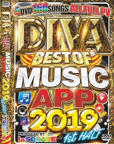 4枚組!!!<<<絶対王者>>>【完全版】 - DIVA BEST OF MUSIC APP 2019 1ST HALF - (4DVD)