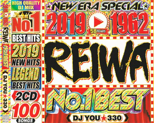 【令和】【平成】【昭和】〈2019年〜1962年〉58年間の伝説の名曲達!!! - 2019-1962 REIWA NO.1 BEST  - (2MIXCD)