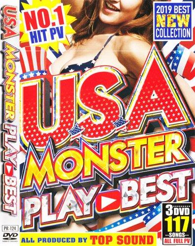 本場アメリカでヒット連発中のモンスターソング!!!!!!! - U.S.A Monster Play Best - (3DVD)