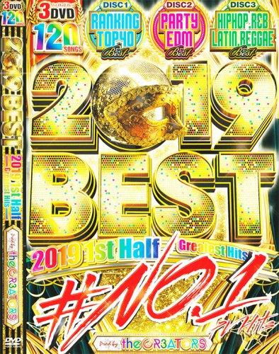 【2019年最高作品!!!!!】MIX DVDランキング「最新曲部門」第一位獲得!!!!! - 2019 BEST-1ST HALF GREATEST HITS - (3DVD)