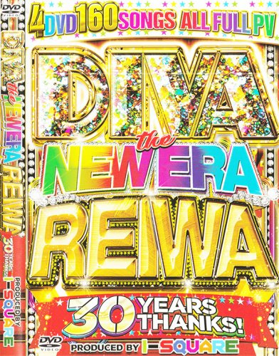 絶対王者 DIVA究極永久保存版ベスト★★★!!!!!! - DIVA THE NEW ERA REIWA-30 YEARS THANKS! - (4DVD)