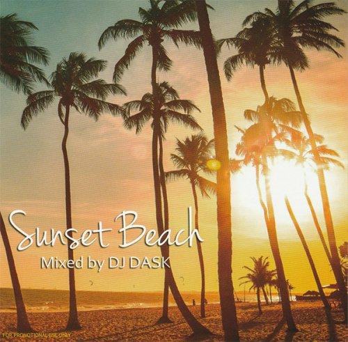 エモい洋楽MIX【夏の夕方のドライブに】キュンキュンした人にオススメ!!! - SUNSET BEACH  - (CD)